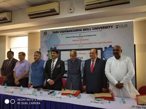 Shri Vishwakarma Skill University- SVSU (3)